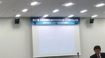 DSC_0rinngaru.JPG