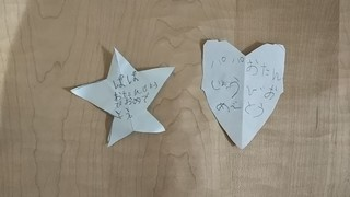 DSC_42sai.JPGのサムネール画像